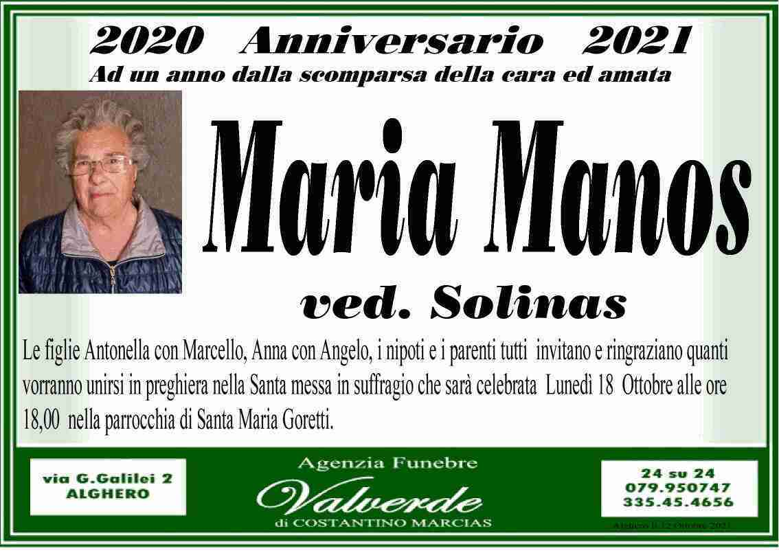 Maria Manos